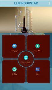 فروش آنلاین لوازم آزمایشگاهی
